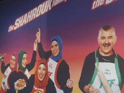 THE SHAHROUK FAMILY